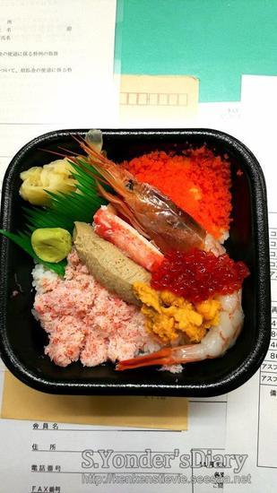 オホーツク丼.jpg