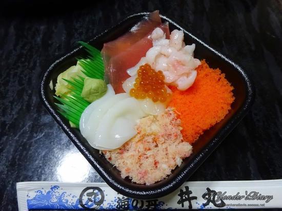 DSC00236海峡丼.jpg