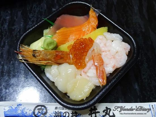 DSC00241海宝丼.jpg
