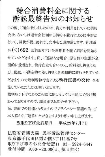 IMG_20170706_0003.jpg